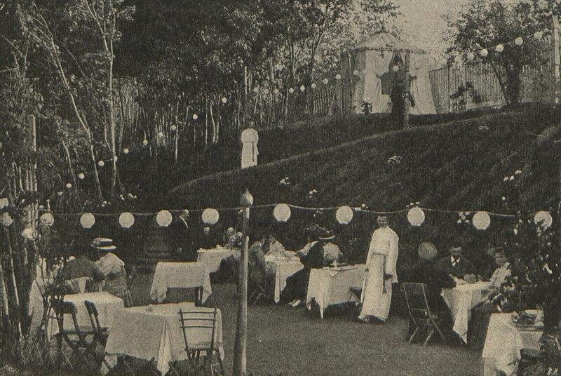 15068 Парк под рестораном Е.Г.Крынкиной с С-ми 1909.jpg