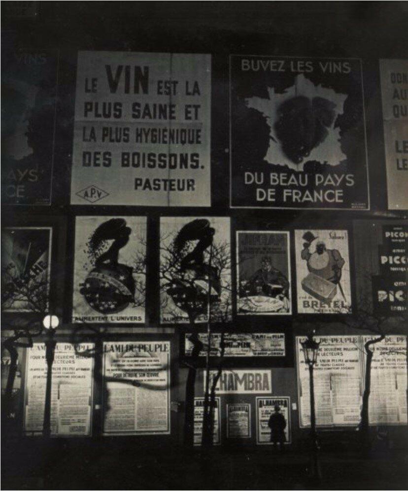 1932. Плакаты