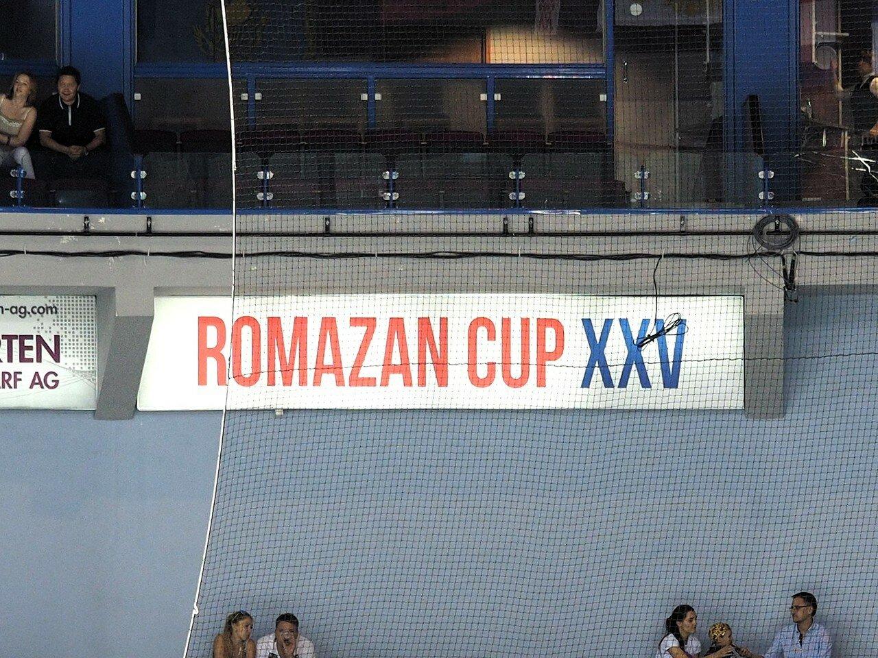 Мемориал Ромазана 2016, Металлург -Трактор 13.08.2016