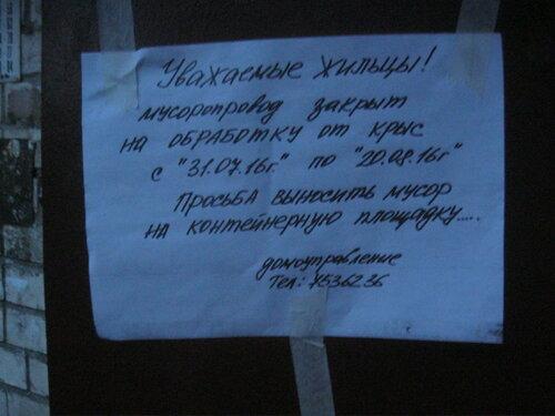 Срочный вызов электрика Дачный проспект (Кировский район СПб, 1-й объект).
