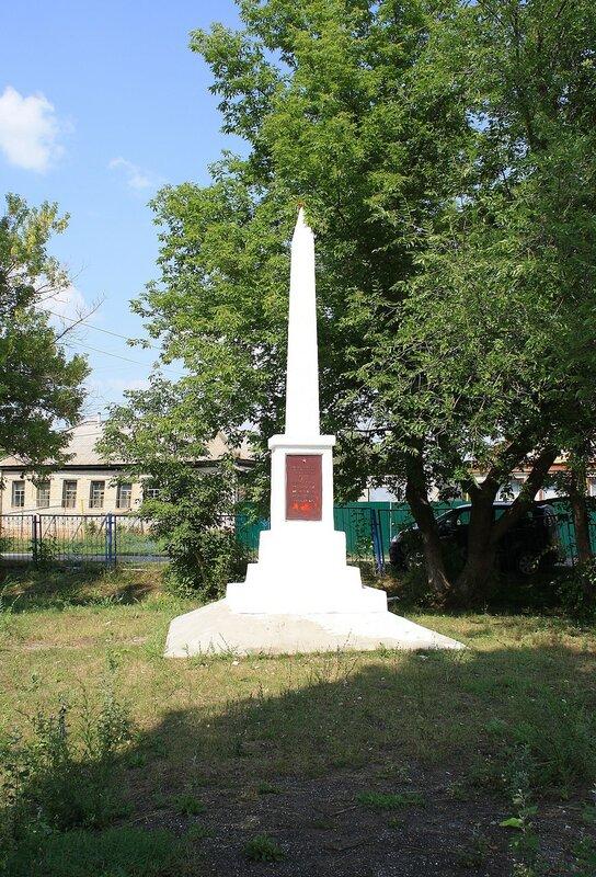 Памятник с семейный Алексеевка Эконом памятник Волна Северск
