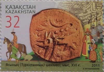 2011 № 735 Чекан Ясы (Туркестана), медь (XVI в) из серии Древние монеты Казахстана 32