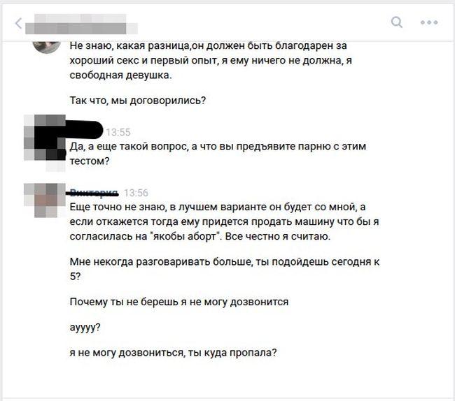 Автор публикации не в сети 9 часов Karina
