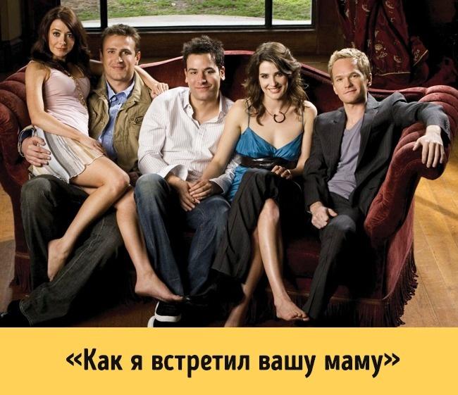 © depositphotos.com  © 20th Century Fox Television   9.