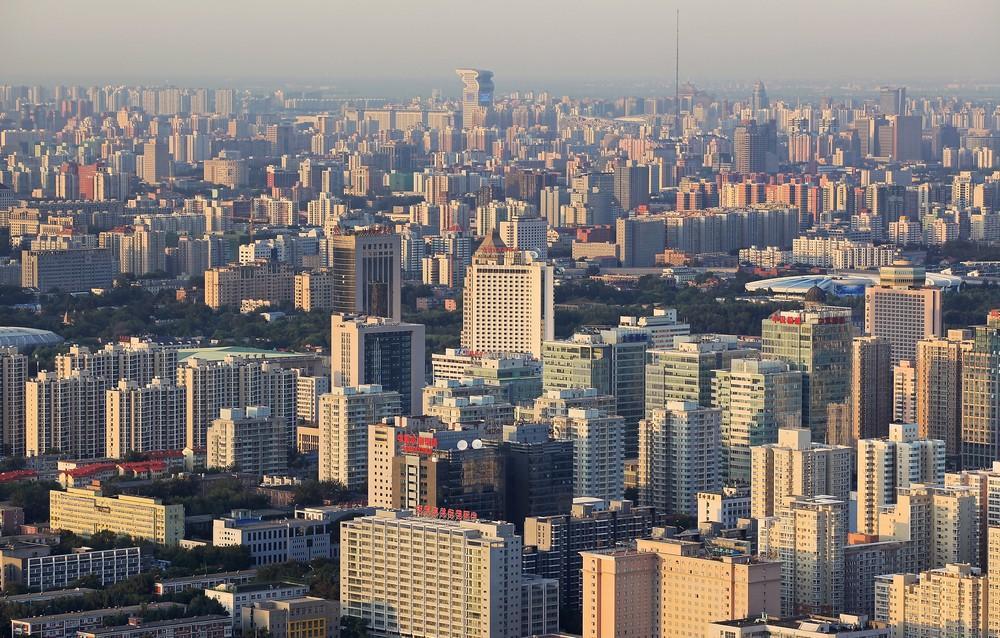 63. Пекин, Китай.