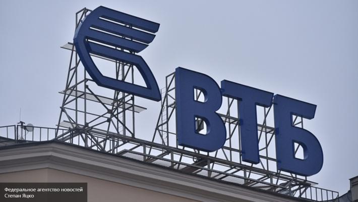 Еще одна «дочка» ВТБ готовится кзакрытию вгосударстве Украина