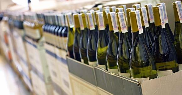 ВМинпромторге назвали плюсы законной продажи алкоголя через интернет