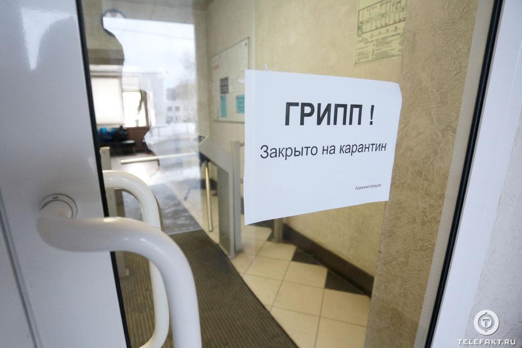 ВКалужской области заболеваемость гриппом превысила 38%