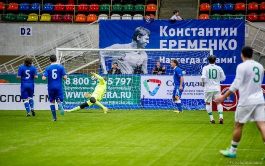 Сборная Российской Федерации обыграла Нидерланды вКубке легенд пофутболу