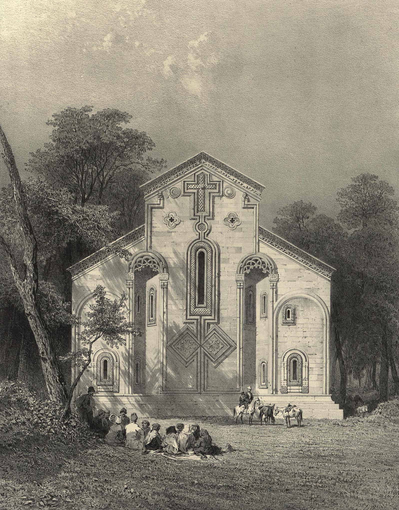 22. Georgie. Eglise du monastere de Caben / Грузия. Церковь монастыря Кабени.
