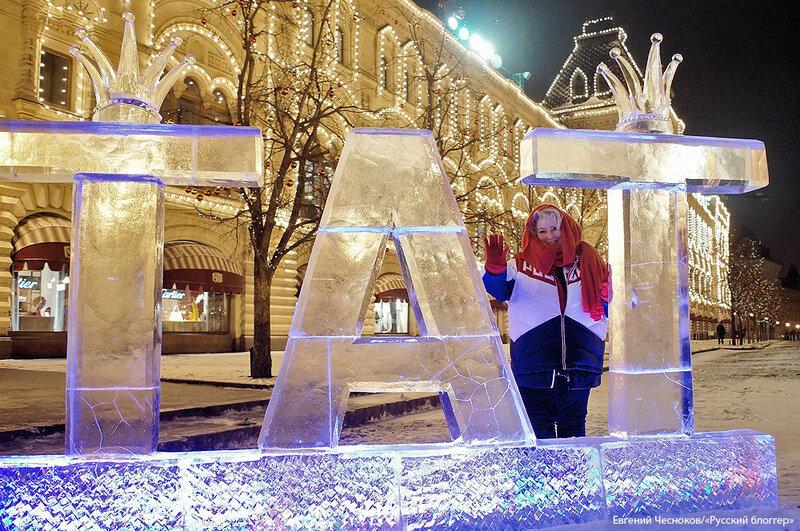 Зима. ГУМ каток. 13.02.17.17. Тарасова..jpg