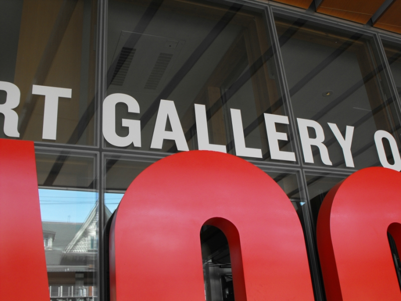 Art  Gallery  Ontario, AGO -  Dundas ST. W.