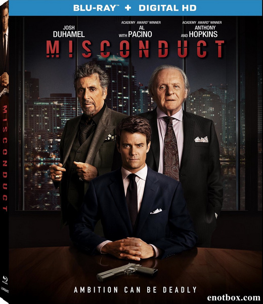 Хуже, чем ложь / Misconduct (2016/BDRip/HDRip)