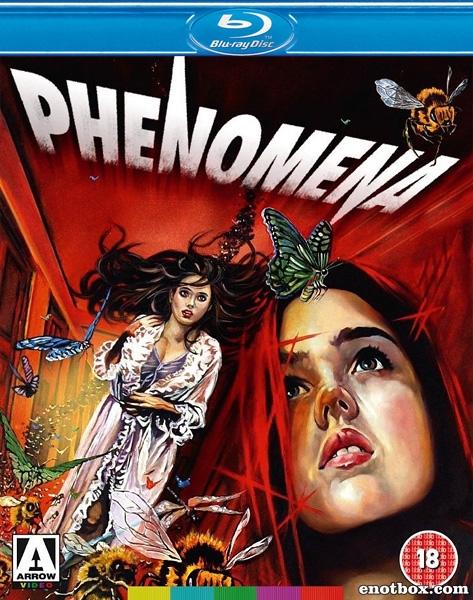 Феномен / Phenomena (1985/BDRip/HDRip)