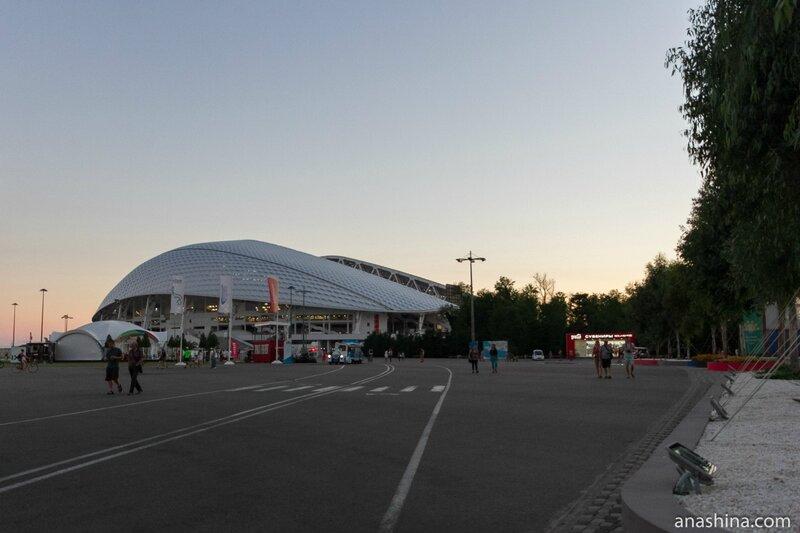 "Стадион ""Фишт"", Олимпийский парк, Сочи"