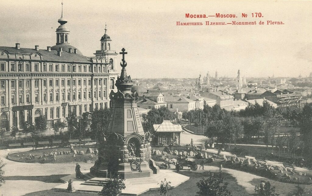 170 523603 Памятник Плевны.jpg