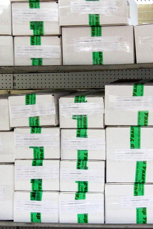 Комплектация и отправка заказов по Розам 2016