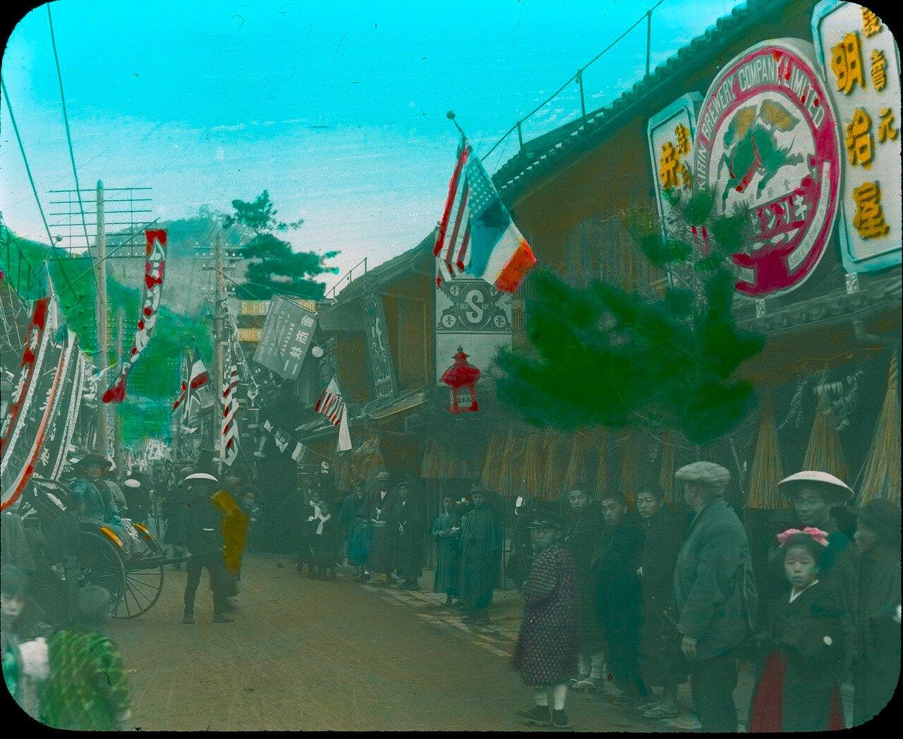Нагасаки. Уличная сцена