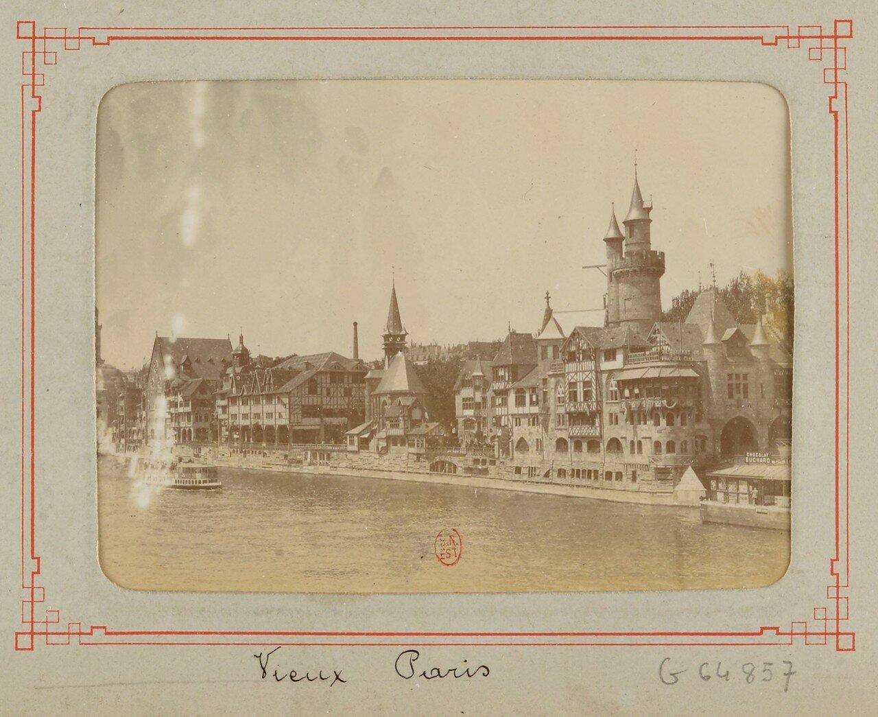 33. Вид на город с Сены