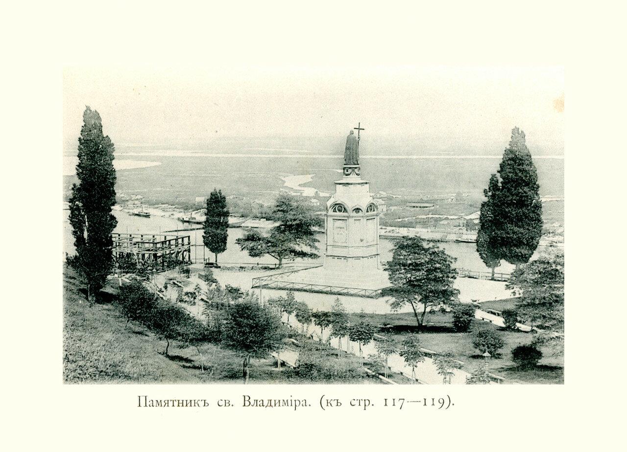 Памятник св. Владимира