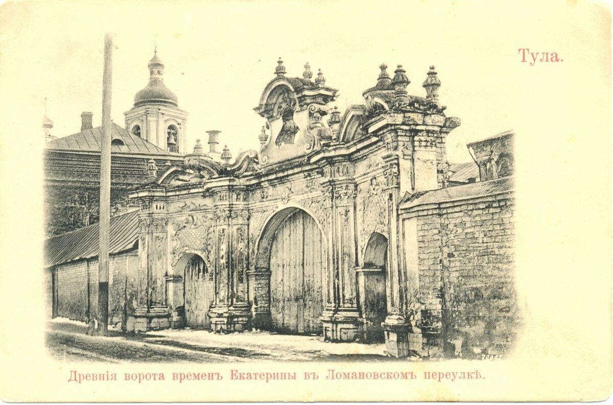 Денисовский переулок. Древние ворота времен Екатерины II в усадьбе Ливенцевых