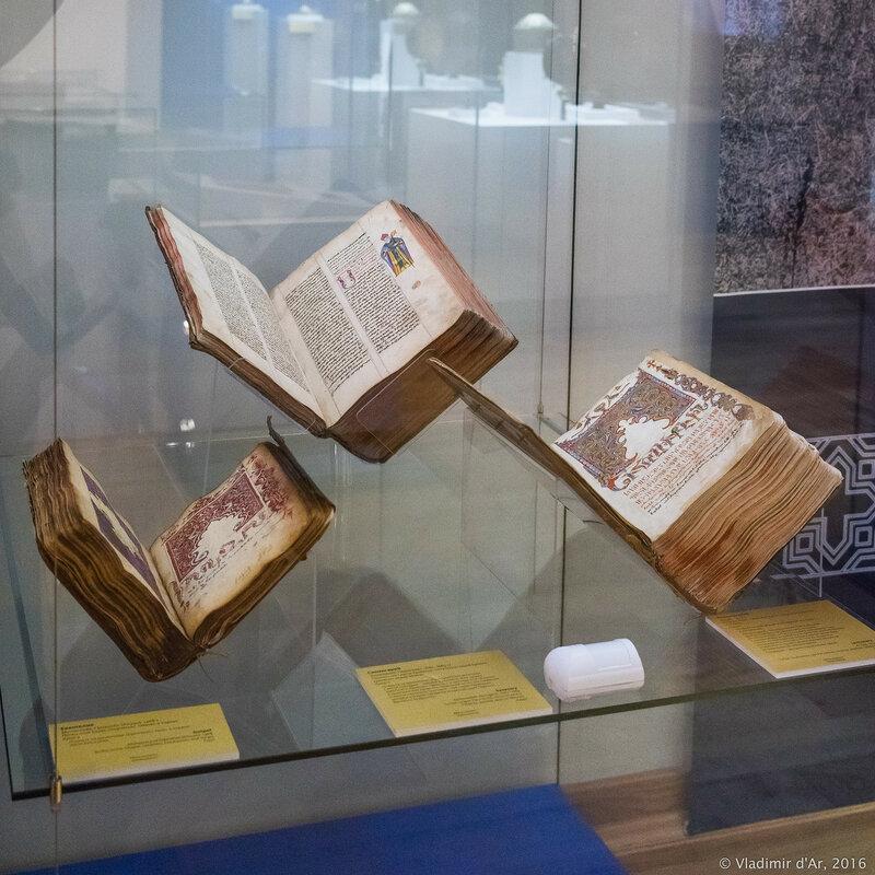 Древние армянские рукописные книги