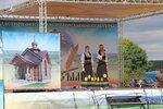 Фестиваль на земле Макария