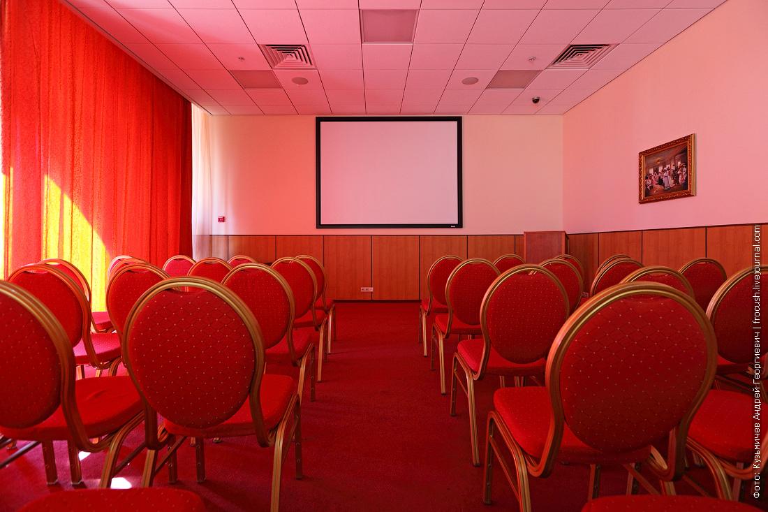 конференц зал отель волжская ривьера в угличе фотография