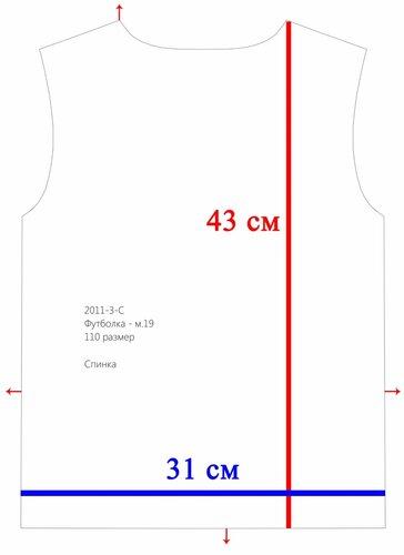 Как рассчитать нужное количество ткани на примере футболки 0_230b28_70b73e30_L