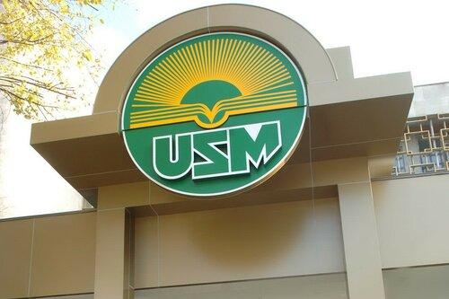 Три общежития USM будут проданы и снесены