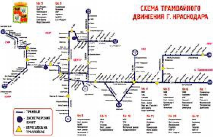 Трамваи пяти маршрутов в Харькове не вышли в рейсы из-за долгов за электричество