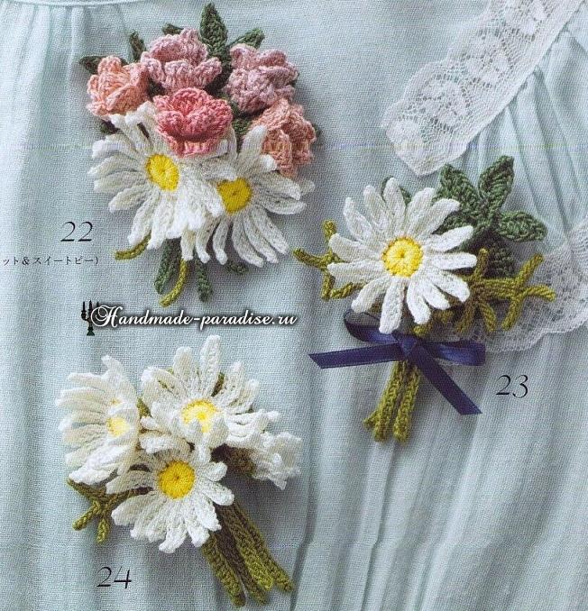 Ромашки крючком. Схемы вязания (3)