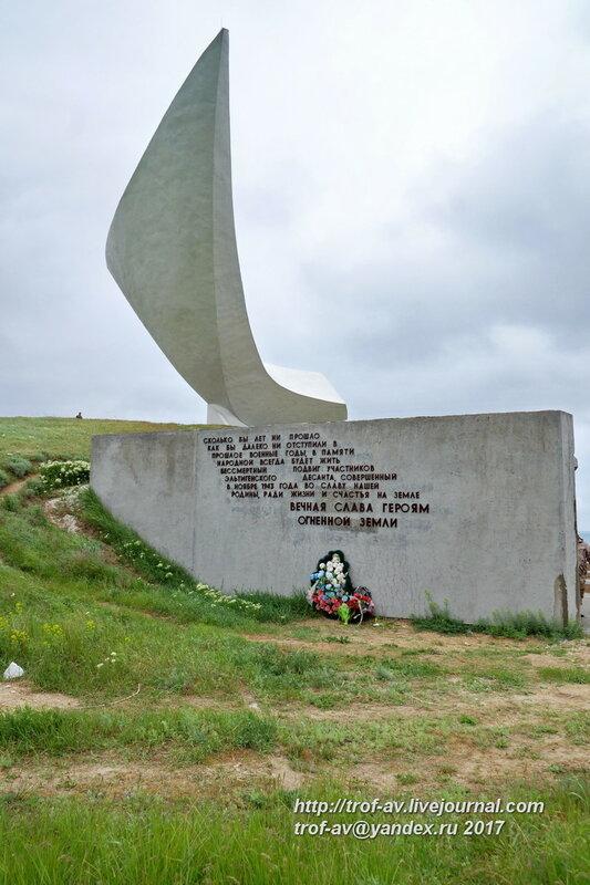 Возложение цветов к отреставрированному мемориалу