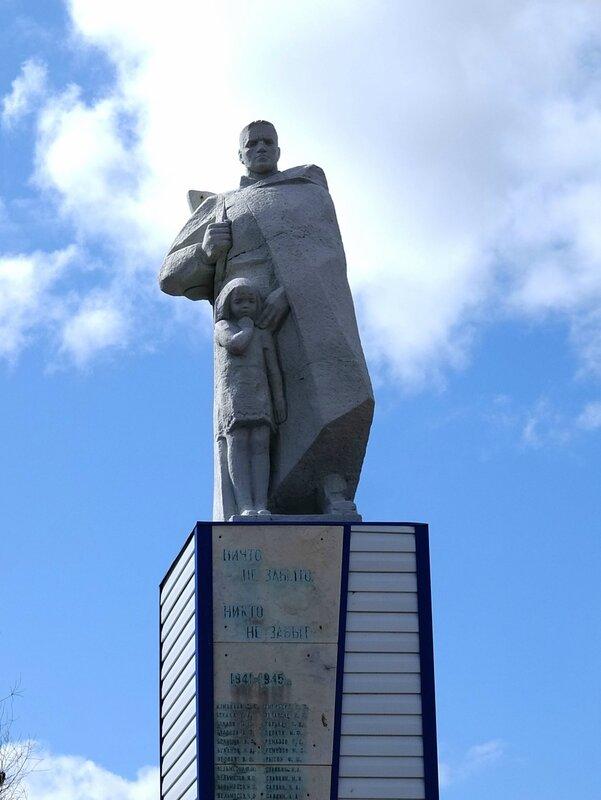 каменный брод, Красноармейское, сов. Ленина 019.JPG