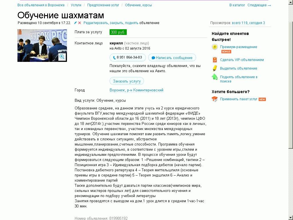http://img-fotki.yandex.ru/get/62701/236155452.3/0_16f99a_8677c7f6_orig.jpg