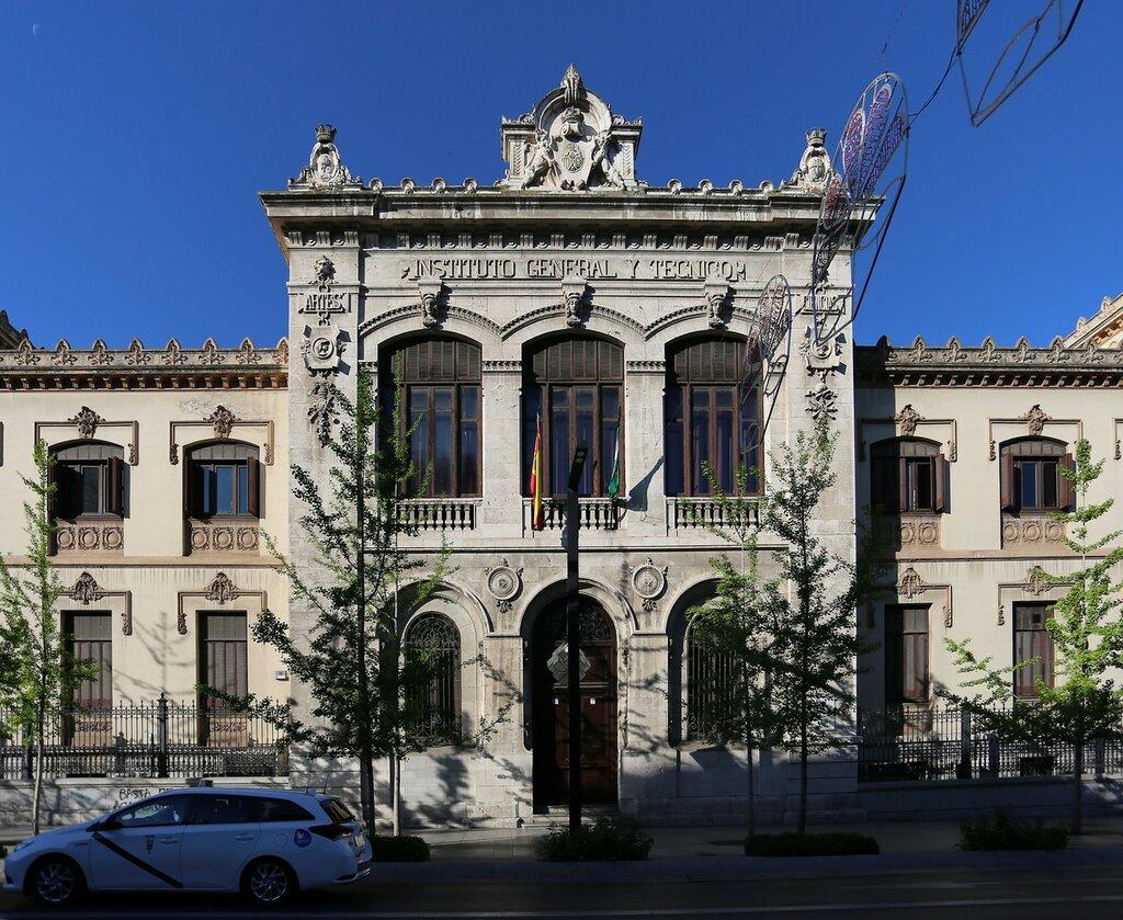 Гранада. Институт Падре Суареса (Instituto Padre Suárez)