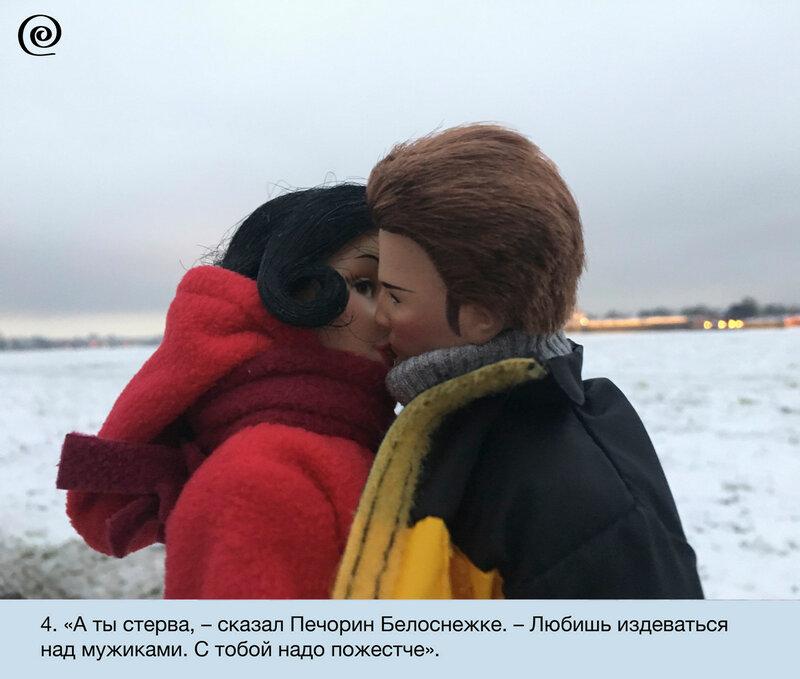Фотосериал Разморозка. Сезон 3. Серия 11