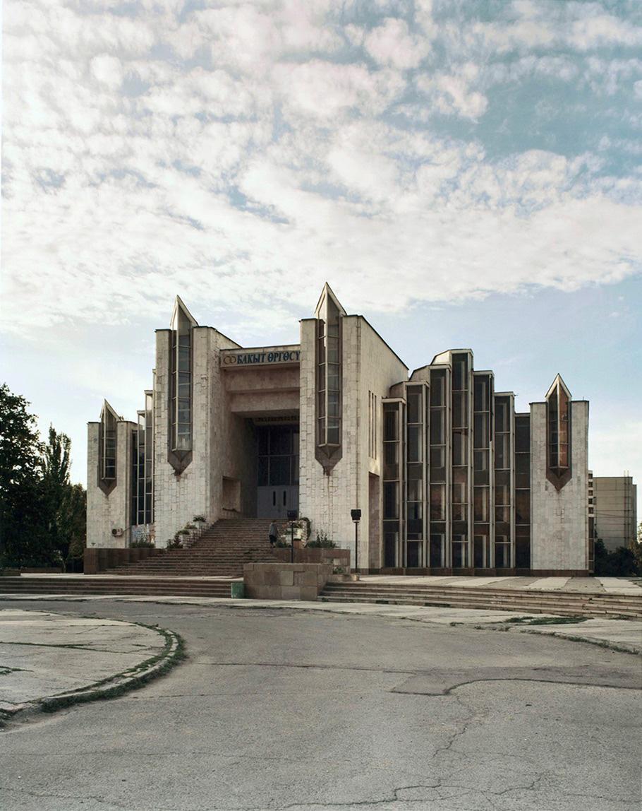 Дворец бракосочетания в Бишкеке, Кыргызстан. «У каждого режима была собственная, строго определенная