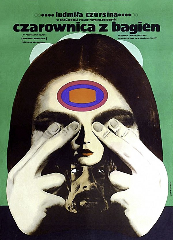 «Олеся», 1970 год. Режиссер — Борис Ивченко.