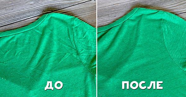 Он поможет тебе в считаные минуты разгладить одежду без утюга . Этот способ станет находкой для все