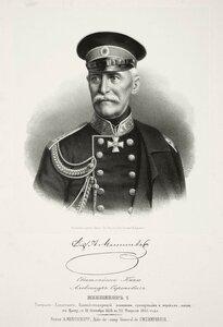 Светлейший Князь Александр Сергеевич Меншиков, генерал-адъютант