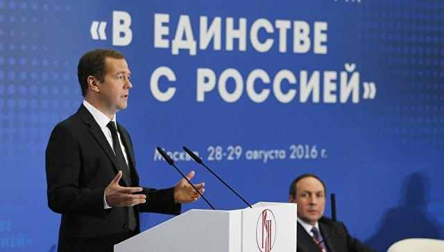 Москва будет отстаивать права сограждан влюбой точке мира— Медведев