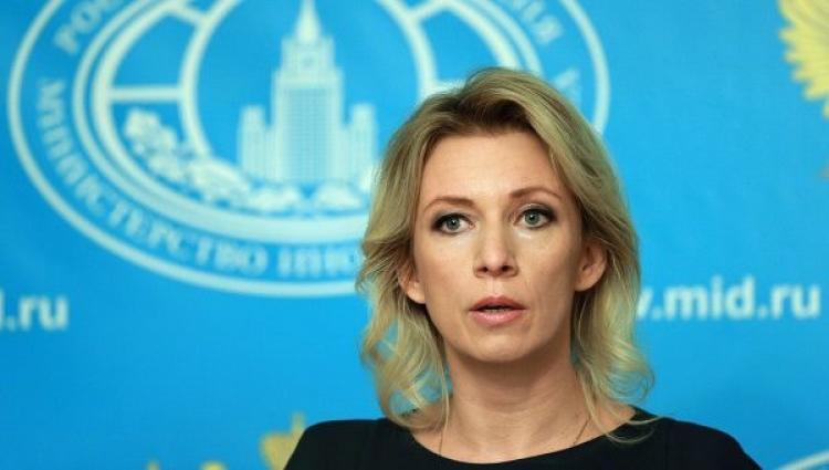 Захарова проинформировала о«захвате твитопланетянами» посольства США в столице