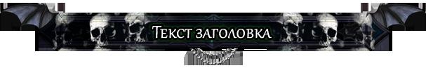 https://img-fotki.yandex.ru/get/62701/324964915.c/0_1714c8_21dfe661_orig