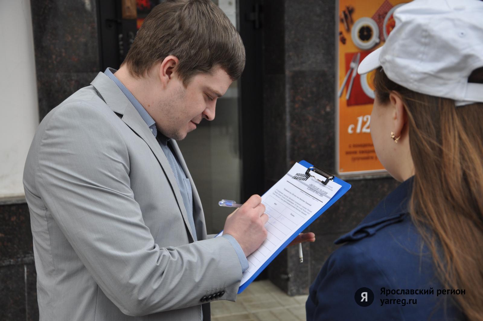 20160420_13-05-В Ярославле собирают подписи за название 320 улиц в честь Валентины Терешковой
