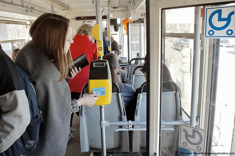 16. Контроль. 17 трамвай. 19.03.15.11..jpg