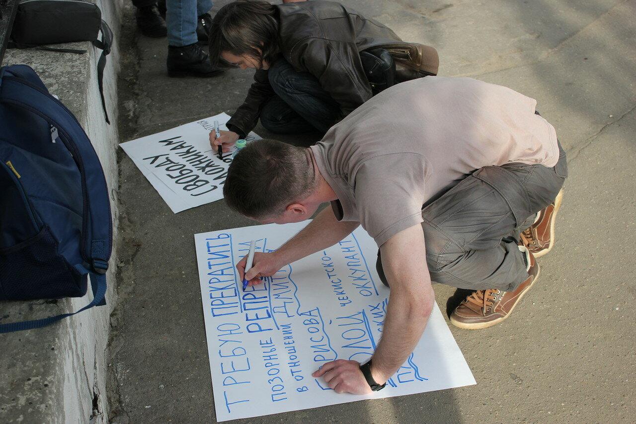 активиста движения «14%» Дмитрия Борисова