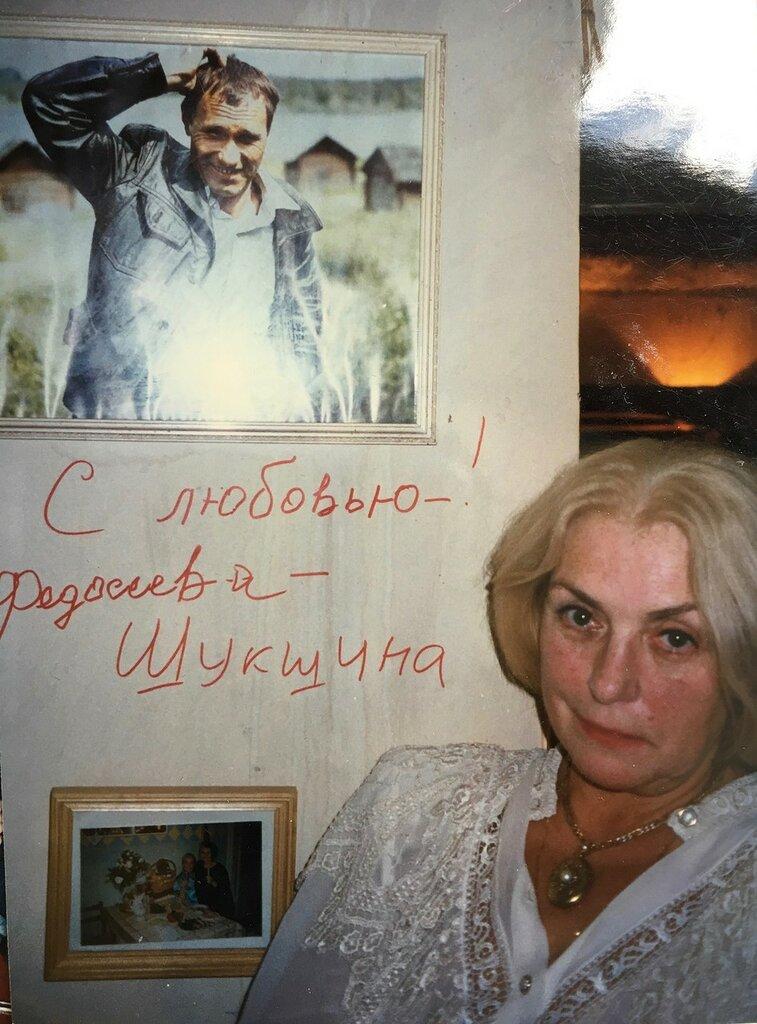 Лида Шукшина