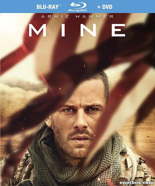 Руда / Mine (2016/HDRip/BDRip)