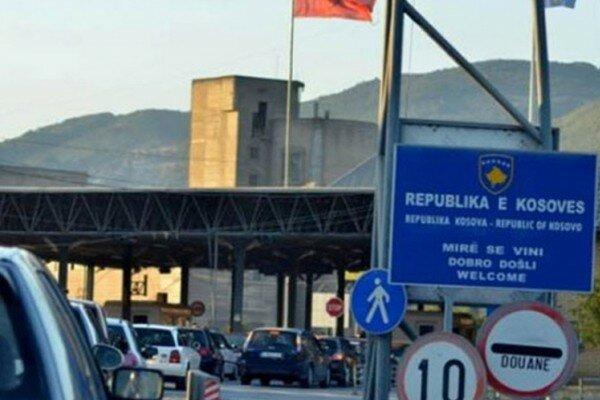 Сербия, Косово, политика